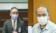曾國衞質疑民研境外投票民調認受性 鍾劍華批為否定而否定