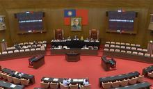 立法院照常開議 規劃一旦封城採用視訊