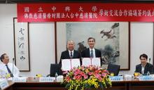 中興大學與臺中慈濟醫院 簽署合作協議