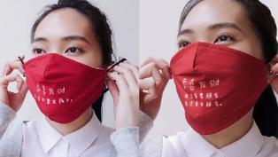 星國推出新年版「防逼婚」口罩