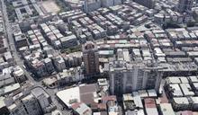 房市/危老正夯建商卡位 昇陽7.8億元買北市老華廈