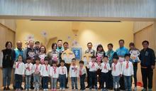 桃園推母語政策 客語沉浸式教學示範幼兒園揭牌