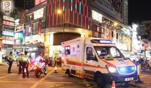 荃灣救護車與小巴相撞 1人受傷送院
