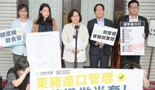 萊豬爭議/政院持續迴避民意 民眾黨批蘇貞昌:聽不懂國語?