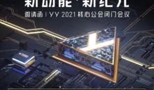 百度副總裁曹曉冬正式接管YY,36億美金值不值?