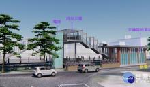 平鎮臨時站預計111年開工 桃園鐵路交通邁進重大里程碑