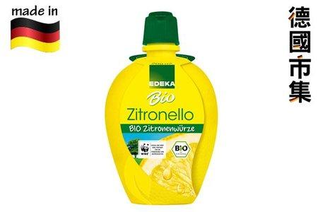 德國EDEKA 有機調味 鮮檸檬汁 200ml