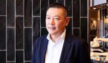 新光三越新董座由日方出任 吳昕陽升任副董事長