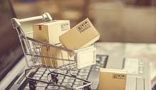 【Yahoo論壇/陳清河】馬雲口中「超越零售的新零售」 可能實現嗎?