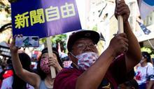 台灣「親中」媒體中天新聞台換照被拒 引發「打壓新聞自由」爭議
