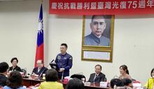 與僑胞慶光復 江啟臣:中華民國持續存在是消弭台獨的唯一出路