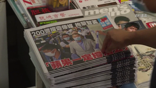黎智英遭判刑! 壹傳媒擬售「台灣蘋果日報」引熱議