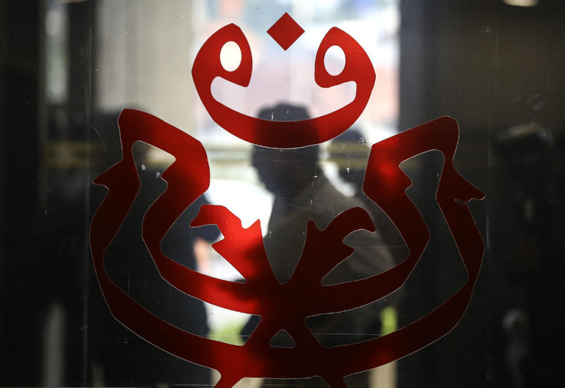 The Umno logo is seen at PWTC, Kuala Lumpur June 18, 2018. — Picture by Azneal Ishak