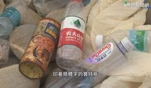 中國海廢漂來 金門每年處理5百公噸!