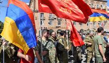 戰爭衝突:亞美尼亞和阿塞拜疆衝突升級背後的大國影子
