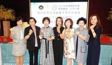 國際蘭馨會夢想獎 賴佳利台灣專區第二名