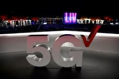 Verizon ajukan tawaran besar untuk menangkan 'bandwidth' AS bagi jaringan 5G