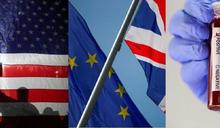 神準預測新冠肺炎爆發! 女占星師再預言「川普恐落選、英國脫歐分成4國」