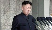 聯國制裁 北韓:繼續發展核武