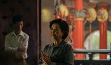 《孤味》票房突破1.8億 農曆春節Netflix上線