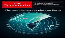 經濟學人警告 台灣是「全世界最危險的地方」