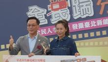「CH3全民踹秀」公用頻道影片徵選熱閙頒獎 民歌王子王瑞瑜等人熱情演出