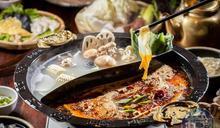 同步重慶的牛油底料「碼頭老火鍋」!脆口毛肚和鴨腸,蘸上「油碟」越吃越涮嘴