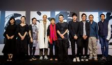 6位台灣設計師將服裝結合立體投影 《讀衣II》互動體驗登場