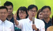 高雄市長補選 民進黨陳其邁以逾七成得票當選