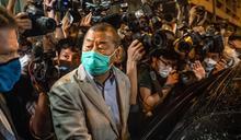 【Yahoo論壇/趙少康】黎智英被捕 香港回不去了