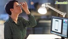 乾眼症眼乾刺痛 眼科醫師提醒緩解不適可別用錯方法