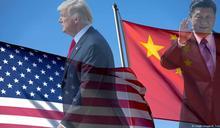德語媒體:相比特朗普 拜登讓北京更難受