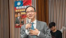 台美經濟對話簽署MOU 朱立倫:大內宣只能達到政治效果