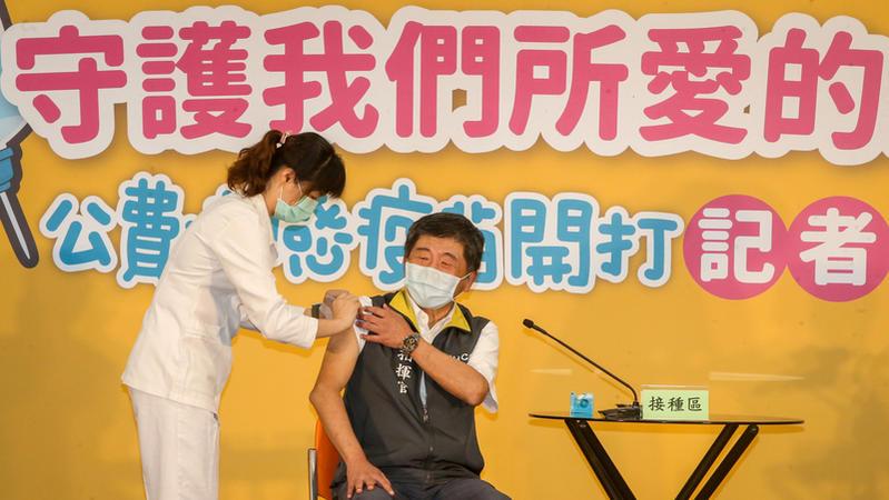 公費流感疫苗開打,你會不會去打?
