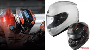OGK Kabuto/NOLAN/X-Lite/WINS 2020年式全罩安全帽特輯