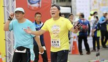 蔡詩萍》熱愛馬拉松的人,自己完賽,絕不作弊!