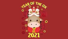 【DrP看時事】農曆新年在美國