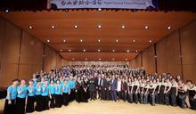 第2屆臺北樂齡合唱節 500位歌者釋放音樂正能量