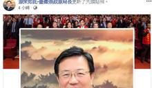 【Yahoo論壇/王傑】「依法休假是一個大過、18條人命一個大過」—台鐵高層反省了什麼?