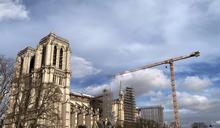 重返榮耀之路 巴黎聖母院火劫兩週年