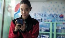 金宇彬女友中文名字確定 不是新慜娥而是「這個」!