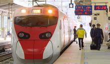 拋列車對調 東部人:火車唯一選擇 還要坐爛車?