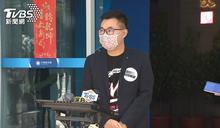 國民黨提不排富普發1萬 江啟臣嗆綠「忘了紓困之亂嗎」