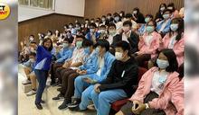 國民黨戰出口碑!陳玉珍問高中生議場停擺原因 高中生齊呼「反萊豬」