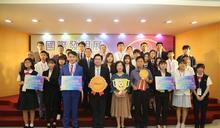 兩年獲126面金牌!台灣學生國際發明獎大放異彩