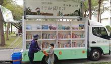 高市圖「圖書行動書車」小港分館本月每週日進駐社教館 與民眾一起閱讀樂