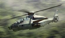 【武備巡禮】美陸軍未來攻擊偵察直升機 貝爾360不屈者式vs.S-97突擊者式