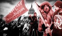 美國國會騷亂:這場混亂到來前的65天