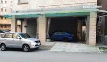 住家一樓有車庫、騎樓?命理師揭下場