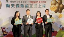 很怕被囉嗦台灣年輕人買保險不一樣 產業求轉型